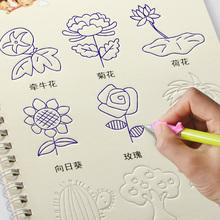 幼儿园描红本儿童画画书涂色本基础绘画学前班数字练字帖练字本