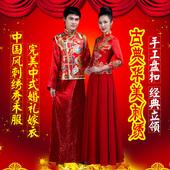 2016婚纱礼服新娘红色结婚中式秀禾服旗袍敬酒服夏装 显瘦嫁衣 新款