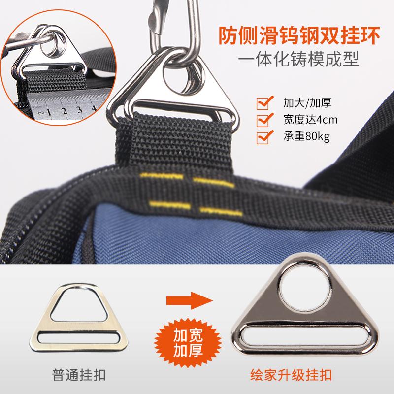 绘家多功能工具包空调维修售后单肩包大号加厚帆布牛津布电工包袋