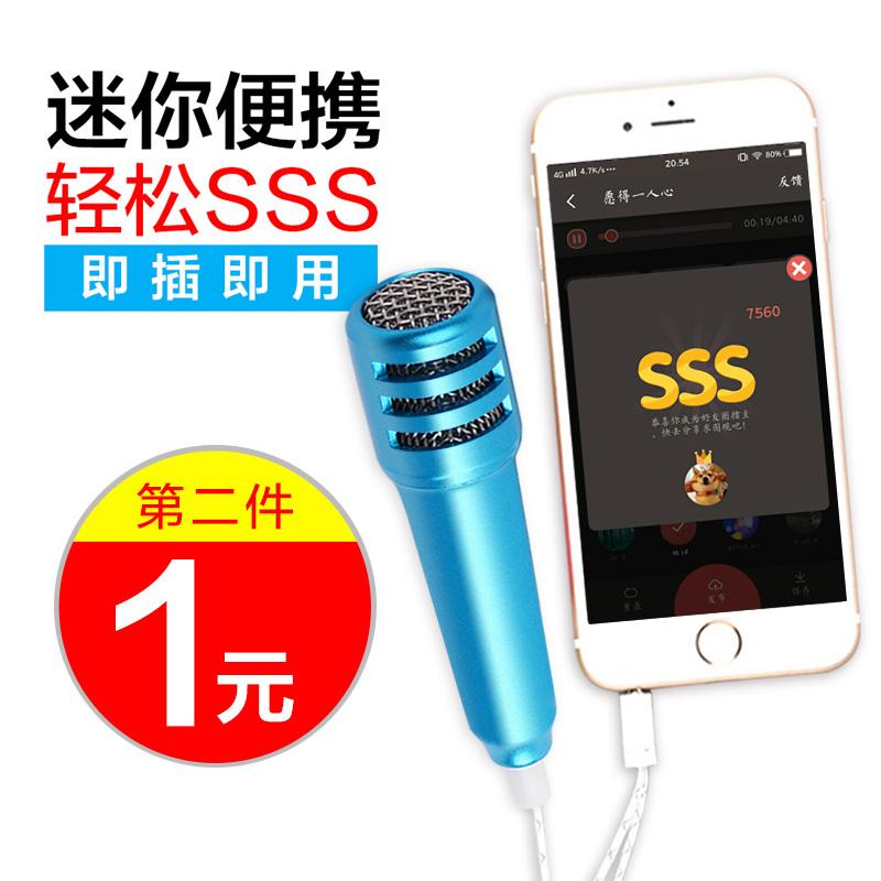 残友 手机麦克风专用vivo苹果安卓华为唱吧oppo通用全民k歌神器