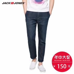 JackJones杰克琼斯男装亚麻薄款水洗九分牛仔裤男E|216232015