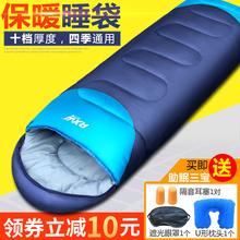 秋冬季成人睡袋 户外露营单双人睡袋 四季旅行室内羽绒棉睡袋