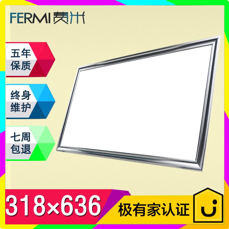 通用灯超薄厨卫面板吸顶照明法狮龙集成吊顶318X636平板灯LED