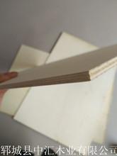 五合板胶合板优质低价学生用板画画板定制5mm厚60x40厘米厂家直销