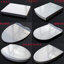 脲醛马桶盖U型树脂高档方型异型通用V型马桶盖板缓降加厚坐便器