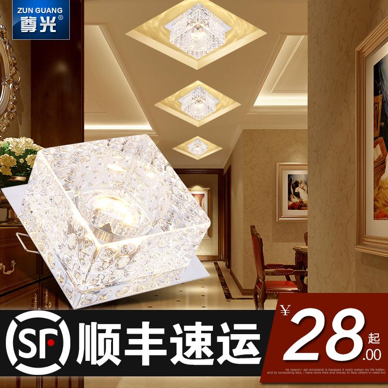 筒灯led天花灯射灯3w 水晶过道灯走廊灯客厅背景墙吊顶嵌入式孔灯