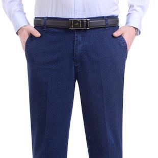 春季中年男士弹力牛仔裤加肥加大中老年高腰男裤直筒长裤子宽松