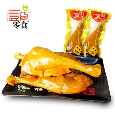 壹号零食 正宗骥洋盐焗鸡腿/鸡翅办公室休闲零食肉类熟食