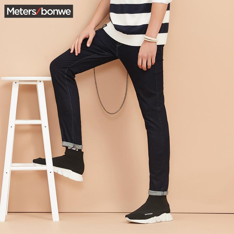 美特斯邦威牛仔裤男士2017秋季新款弹力修身黑色收脚裤潮任嘉伦