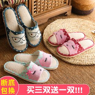一家三口儿童亚麻拖鞋布女夏季室内防滑家居情侣棉麻木地板居家用