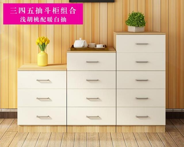 包邮现代简约卧室客厅三四五斗柜五斗橱抽屉储物收纳柜组合木质白
