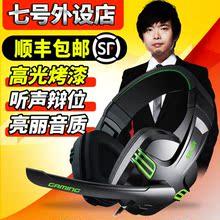 七号外设店Salar/声籁KX101头戴式电脑音乐游戏耳麦 双孔带麦克风