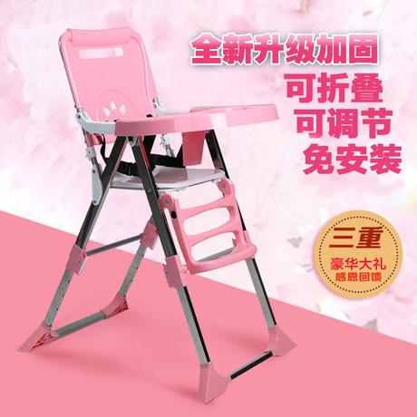 多功能儿童餐椅便携可折叠 宝宝餐椅子 婴儿吃饭bb凳 酒店 可调节