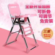 婴儿吃饭bb凳 可调节 酒店 宝宝餐椅子 多功能儿童餐椅便携可折叠
