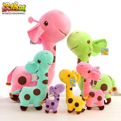 可爱长颈鹿梅花鹿公仔毛绒玩具玩偶婚庆布娃娃女生儿童生日礼物
