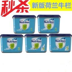 荷兰本土牛栏1段2段4段3段5段珍珠罐Nutrilon婴幼儿奶粉现货包邮