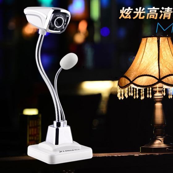 炫光YY主播美颜台式电脑笔记本家用麦克风夜视高清免驱直播摄像头