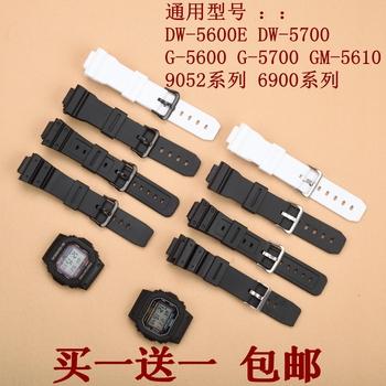 替换 卡西欧 g-shock dw5600 DW-