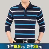 秋季中年男士长袖T恤父亲纯棉薄款大码长袖中老年翻领体恤爸爸装-江苏 常州 lichaopeng2