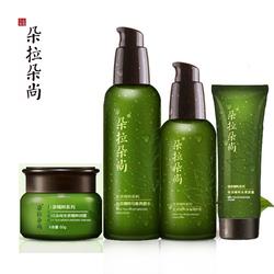 朵拉朵尚生茶三件套装面部补水保湿水乳霜绿茶化妆品男女护肤学生