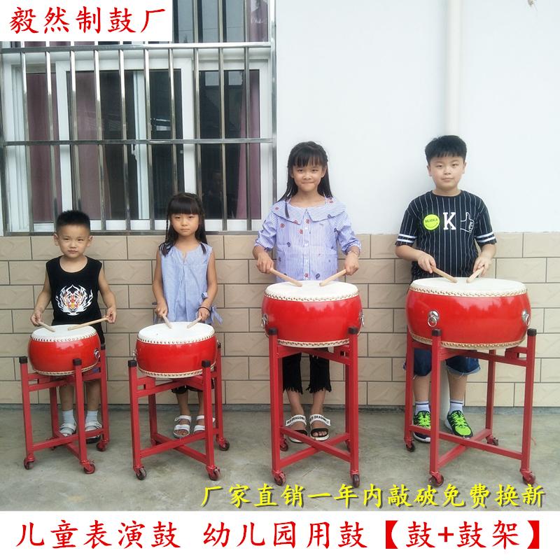 8寸10寸12寸14寸16寸18寸儿童表演鼓牛皮鼓堂鼓锣鼓大鼓龙鼓乐器