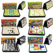 奇棋乐儿童益智玩具棋类 折叠磁性飞行棋斗兽棋五子棋跳跳棋象棋
