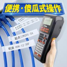 124标签打印机手持式不干胶网络网线线缆打标签机防水机器 精臣jc