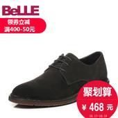 聚Belle/百丽2017新款冬季牛皮低跟系带男简约休闲鞋76001DM7