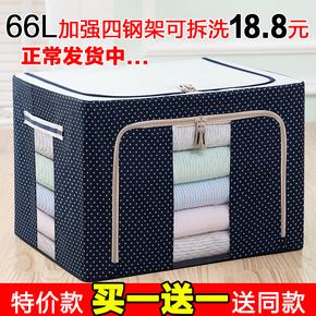 韩国正品钢架收纳箱盒牛津布纺百纳储物箱衣物整理箱大号有盖包邮