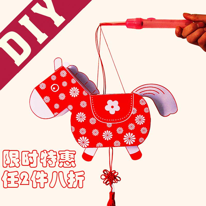 中秋灯笼diy亲子手工制作材料包 幼儿园儿童手提动物发光挂饰花灯