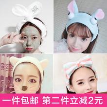 韩国女猫兔耳朵束发带可爱洗脸简约甜美森女头巾头饰头套发箍发饰