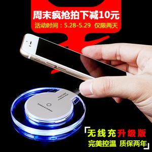 上网防滑苹果充电器苹果华为华为手机魅族VI电脑无线小米链接车载图片