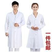护士加厚 实验医师美容药店冬装 男女医生服长袖 修身 夏装 白大褂短袖