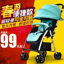 婴儿推车儿童超轻便携可坐躺冬夏简易折叠小婴儿车宝宝BB四轮伞车