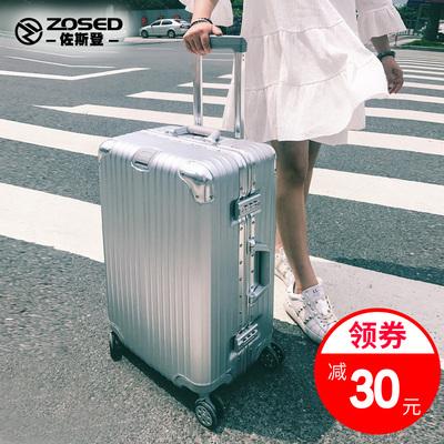 行李箱拉杆箱旅行箱包20韩版24登机密码皮箱子28寸万向轮学生男女