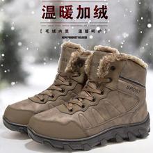 雪地靴男冬季保暖加绒棉靴防水防滑户外高帮登山休闲东北棉鞋男