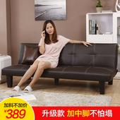 多功能折叠实木沙发床1.8皮 简约现代小户型客厅沙发可折叠三人位