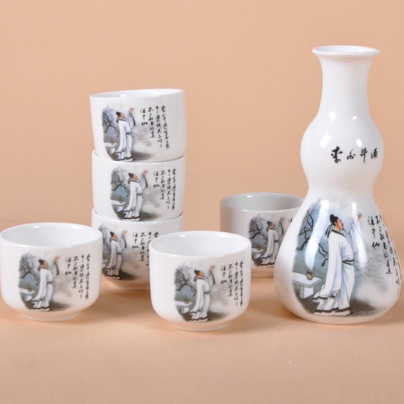 酒壶套装清酒中式酒具景德镇瓷器酒杯白酒陶瓷 葫芦