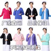藏蓝色V领圆领藏蓝色 包邮 加厚保暖护士服羊毛衫 护士毛衣外套开衫