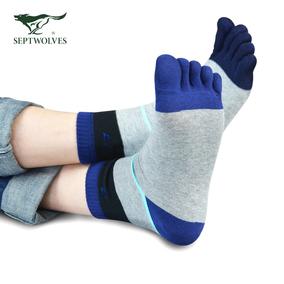 七匹狼五指袜男纯棉秋冬季加厚款防臭棉袜男士中筒袜全棉脚趾袜子