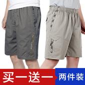 爸爸沙滩裤 子中年中裤 宽松大码 短裤 纯棉 5五分裤 夏季中老年人男士