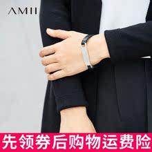 艾米Amii女装旗舰店极简主义牛皮手镯女2017新款黄铜镀银个性首饰