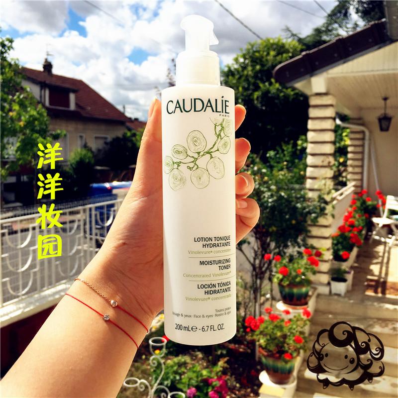 法国欧缇丽/caudalie葡萄籽柔肤水化妆水爽肤水200ml 补水 含果酸