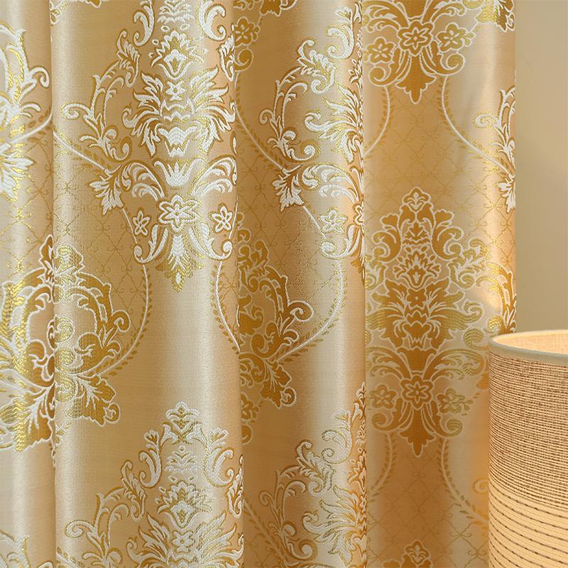 现代简约欧式半遮光窗帘布客厅卧室书房定制落地成品挂钩打孔窗帘
