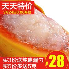 天天特价 八年老店元生堂 长白山天然雪蛤油 蛤蟆膏雪蛤净油10克