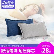 RESTAR瑞仕达折叠床搭配用枕头