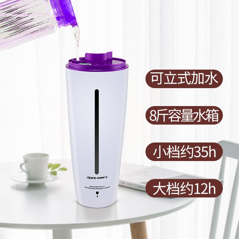 办公室落地式孕妇婴儿空气香薰机 空调加湿器家用静音大容量卧室