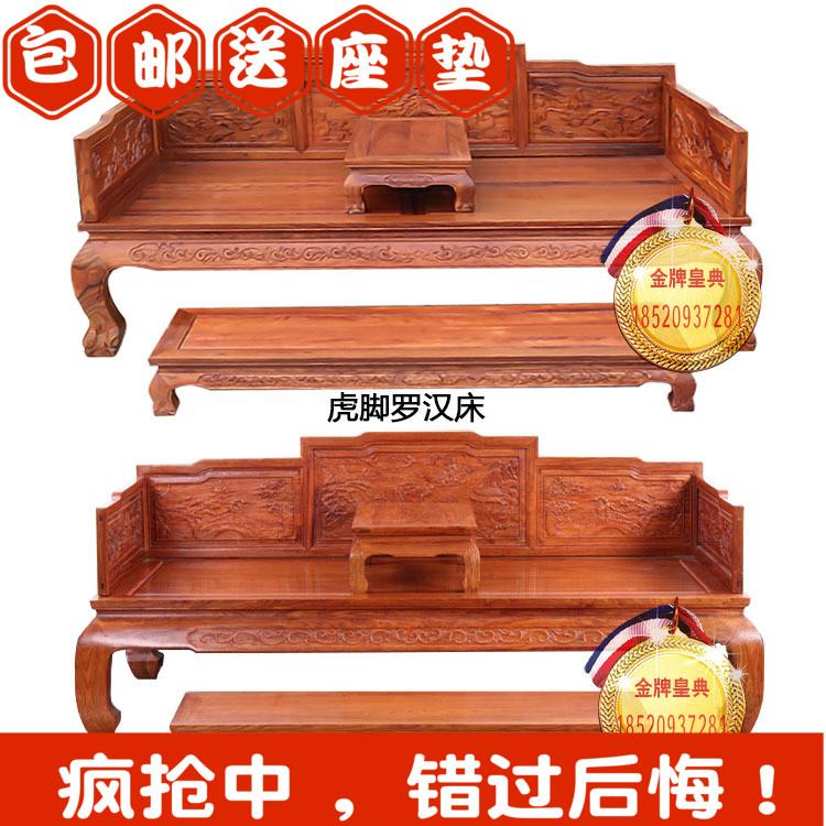 红木罗汉床 花梨木刺猬紫檀山水罗汉床中式实木沙发床休闲塌包邮