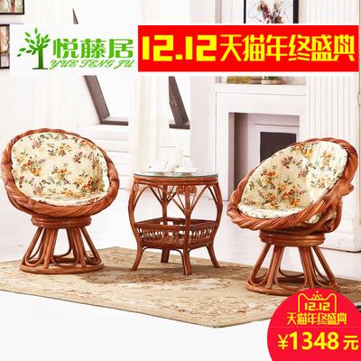 藤椅茶几三件套 阳台桌椅客厅休闲椅子组合天然真藤编转椅五件套