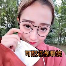 潮韩版 圆形超轻近视眼镜架女全框金属平光镜可配镜 复古眼镜框男款